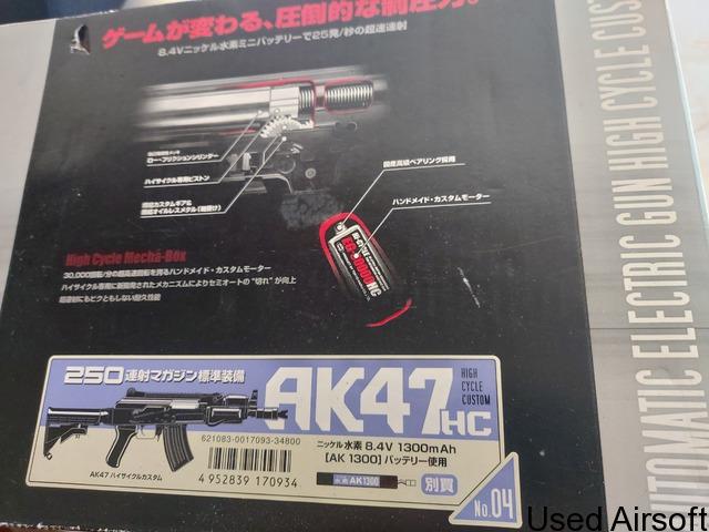 Tokyo Marui AK47 High Cycle - 4
